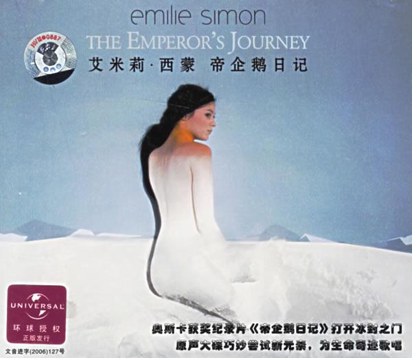 帝企鹅日记:艾米莉·西蒙(CD)下载