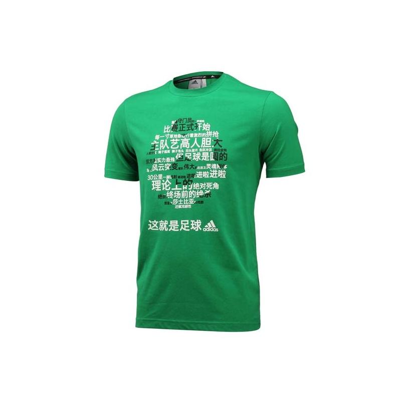 热adidas阿迪达斯2014新款生活足球男装世界杯针织图案款纪念文化衫