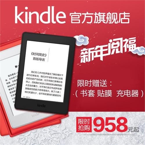 华为 T62 电纸书 手写触摸电子墨水屏 TXT电子阅读器 触控电子书 移动2G/3G上网下书