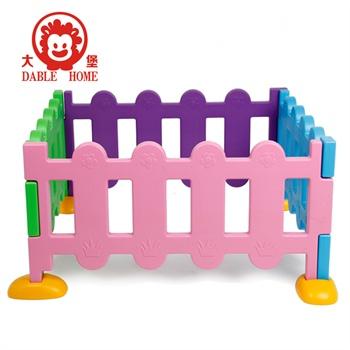 儿童塑料护栏