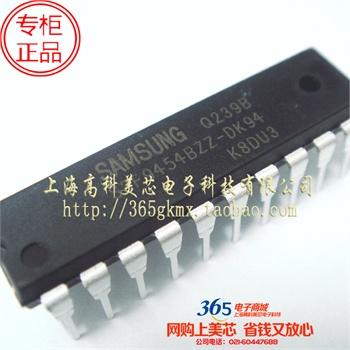 【云野s3f9454bzz其它】高科美芯 集成电路s3f9454bzz