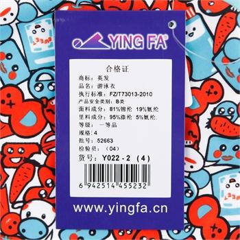 yingfa英发可爱卡通印花蛋糕褶皱花边小女童三角连体