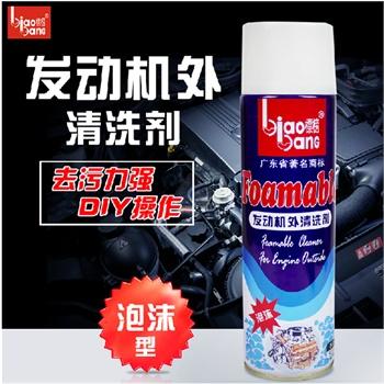 广州市 酷客汽车用品专营店 去购买                          7 标榜
