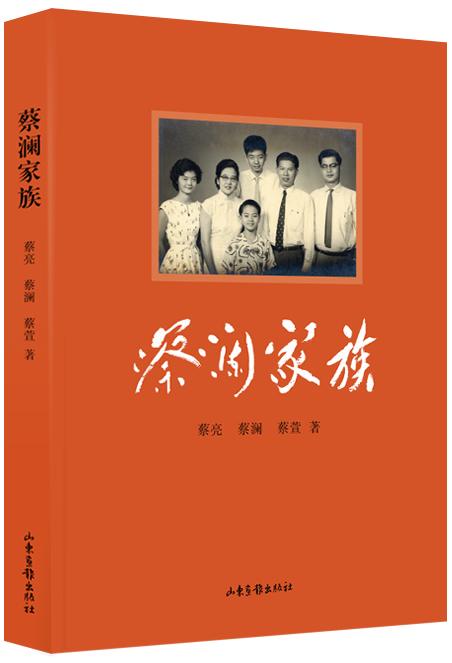 家族封面图片素材