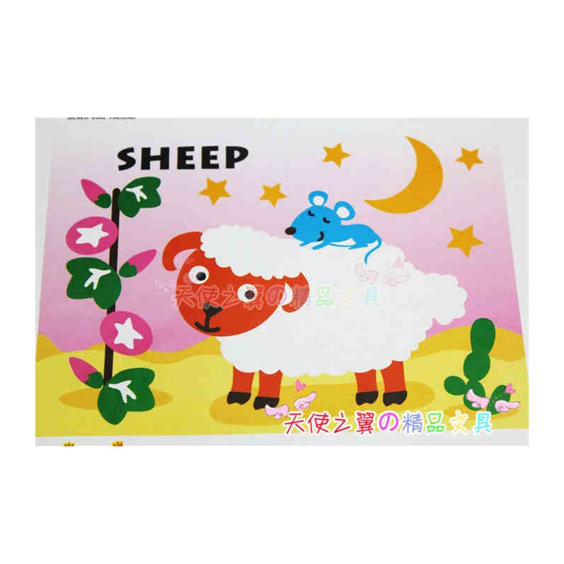 儿童益智玩具 立体拼图 手工拼图 海绵纸eva拼图玩具 ※ 小绵羊