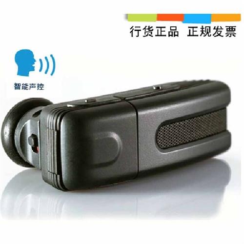 蓝蚂蚁 blueant 恩度 蓝牙耳机 iphone耳机 强降噪中文语音播报