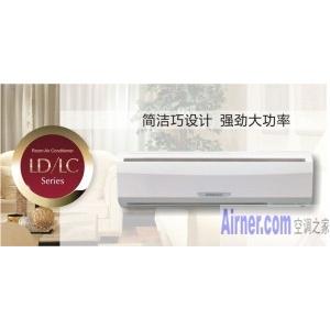 三菱电机空调 3匹冷暖挂机 msh-ld26vd