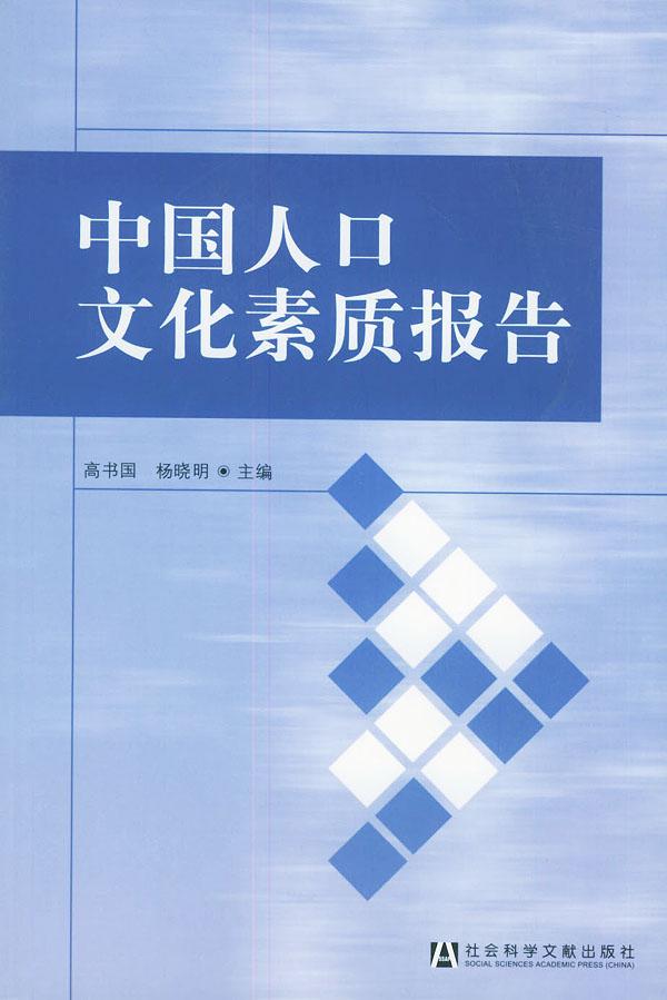 中国人口老龄化_中国新增人口多