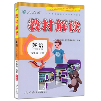 小学人教版六年级上册数学课本91页第7题怎么写图片