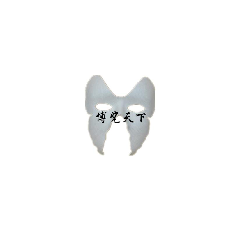 diy手绘 考拉面具 彩绘环保 纸脸谱 白色面具 蝴蝶 儿童面具