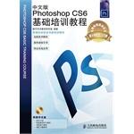 Photoshop CS6����ѵ�̳̣����İ棩�����������������أ���ַ�����ף�(������)