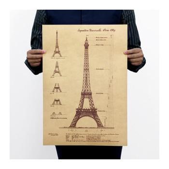儿童文具 > 墨然儿童文具 >  巴黎 铁塔 图纸a款 怀旧复古牛皮纸海报