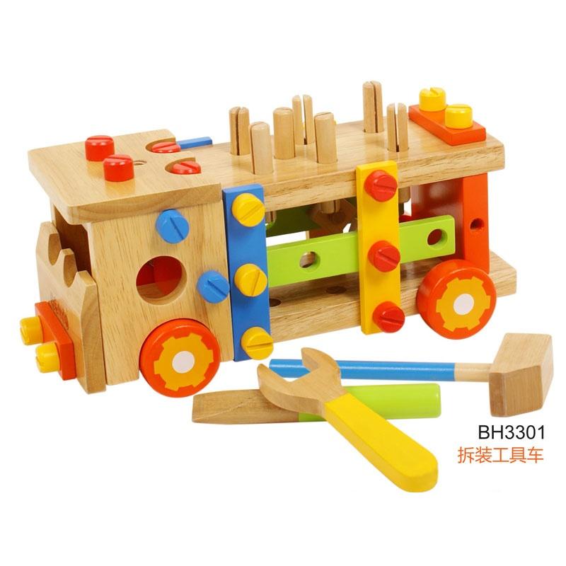 木玩世家 新版拆装工具车 益智科教 木制组合拼插积木玩具bh3301