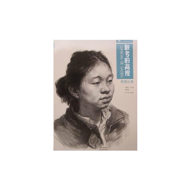 古风黑白手绘铅笔画一男一女