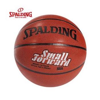 spalding篮球正品斯伯丁nba位置球系列小前锋室内