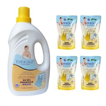 蓓氏 婴儿抑菌防螨洗衣液2000ML*1瓶赠500ML*4袋