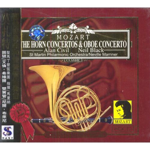莫扎特 圆号协奏曲和双簧管协奏曲 100329