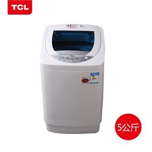 【品牌直供】tcl 5公斤全自动洗衣机 xqb50-36sp(仅限