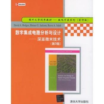 数字集成电路分析与设计(深亚微米技术第3版影印版)