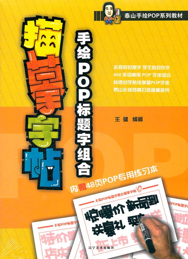 有關勞動節的pop手繪海報展示