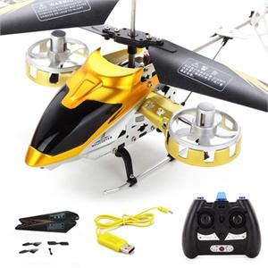 暴龙系列遥控飞机航模玩具
