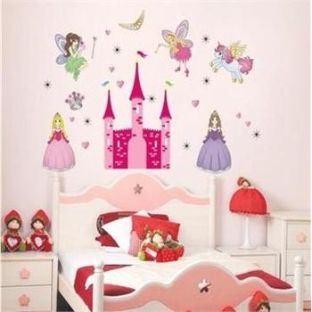 公主城堡 儿童房幼儿园教室方便防水可移除卡通墙贴