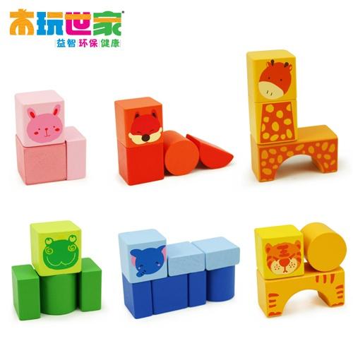 木玩世家 启蒙积木 木质52粒桶装大块积木木制森林动物 儿童益智玩具