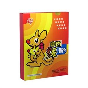 中尚日化 30片6盒装暖宝贴 宝宝发热 贴大号ck-29