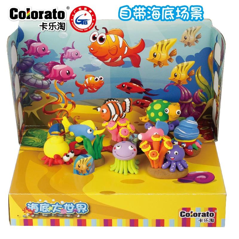 卡乐淘12色超轻粘土海底世界套装diy益智儿童玩具