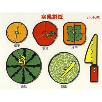 水果对称步骤图