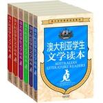 澳大利亚学生文学读本(套装1-6册):西方家庭学校原版教材与经典读本