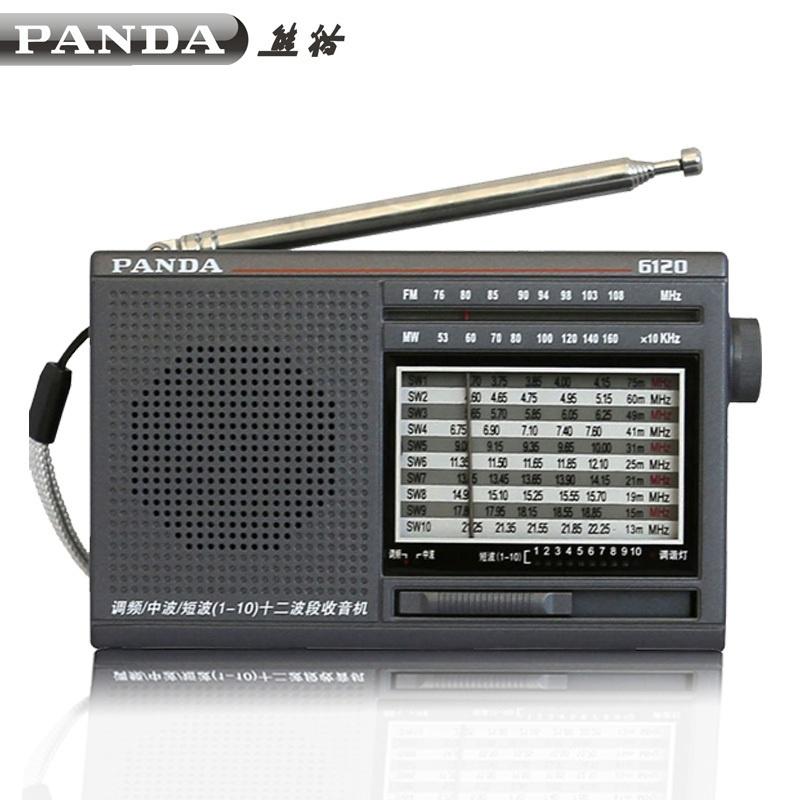 【包邮】 熊猫收音机6120 调频/中波/短波高灵敏度十二波段收音机