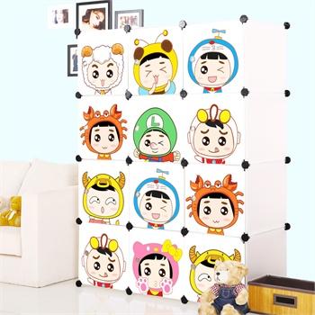蔻丝萌娃卡通系列儿童组合简易衣柜