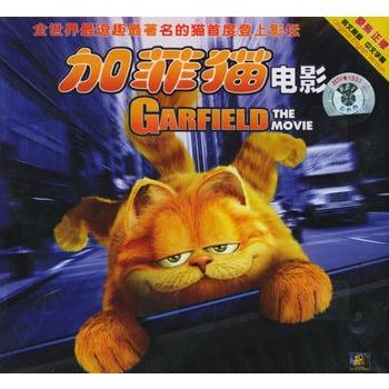 加菲猫电影(英文版 2vcd)