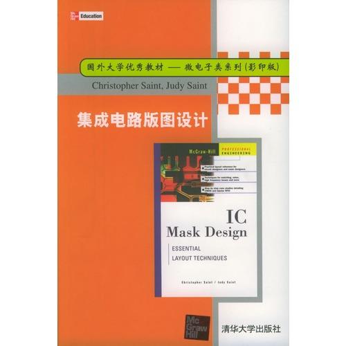 40 数量:-  集成电路版图设计(影印版)——国外大学优秀教材微电子类