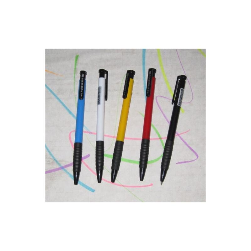 50 晨光圆珠笔 可爱纽纽规格:0.5mm颜色:蓝型号: 3 条评论) 3.