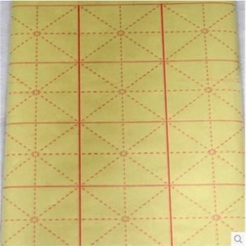宣纸怎么折8格子图解