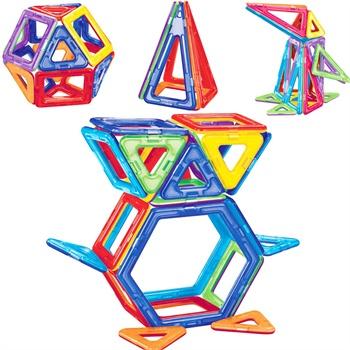 儿童玩具磁力片磁力磁性积木磁力棒儿童益智拼插拼装玩具 24片套装