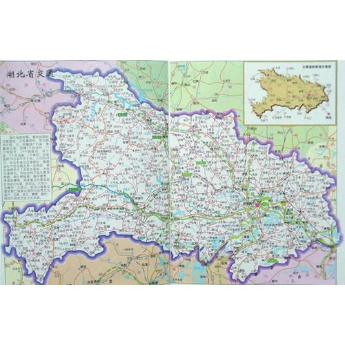 湖北省交通图