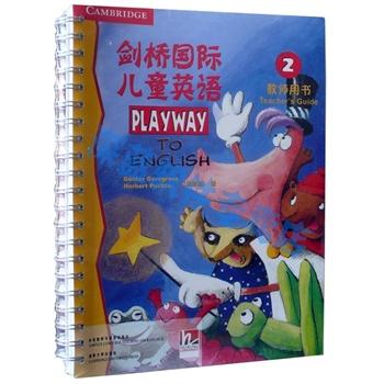 外研社playway剑桥国际儿童英语教师用书2