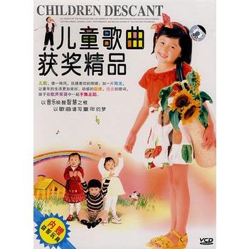 儿童歌曲获奖精品