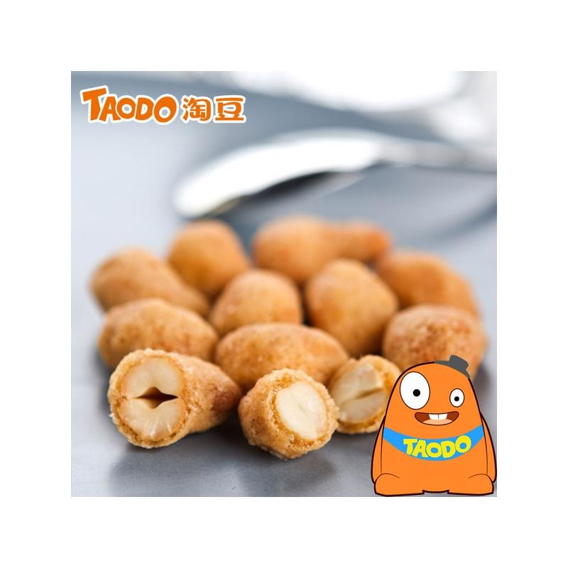 【淘豆】越南进口窑烧腰果250g 休闲食品 坚果零食