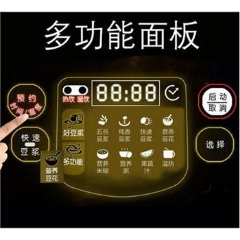 【九阳官方旗舰店】豆浆机 DJ13B-C82D (升级版独有预约功能)
