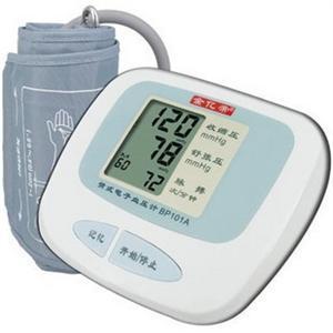 金亿帝第二代臂式血压计101a