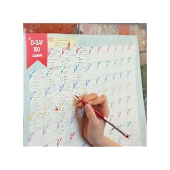 吉满 韩版文具 100天工作计划表 目标表
