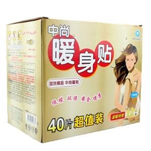 中尚日化 40片盒装大号暖宝宝暖贴 发热贴