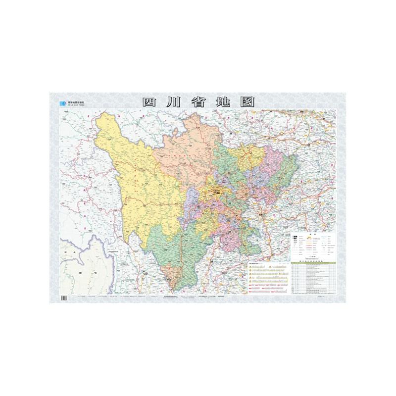 四川省地图