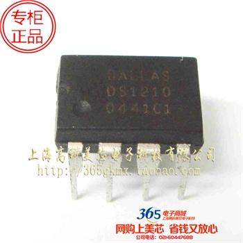 高科美芯 ic集成电路芯片ds1210 dip8 单sram控制器 热卖 云野电子元