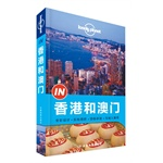 �¶�����Lonely Planet��IN��ϵ�У���ۺͰ���