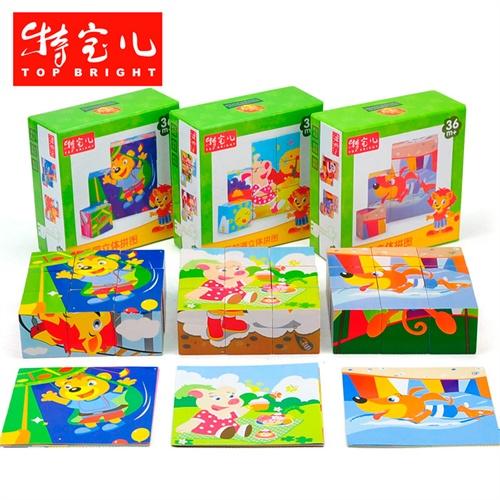特宝儿9粒儿童益智立体情景拼图动物卡通立体拼图方块积木6面画